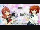 第75位:【MMD艦これ】多国籍MMDメドレーズ【Fate/MMD】