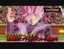 4/25公開 PS4「ドラゴンボール ゼノバース2」DLC第3弾紹介PV