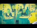 世界の闇図鑑【闇芝居スピンオフ作品】第5話「機械人がやってくる」