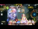 【Shadowverse】ホーリーメイジ VS 旅カエル