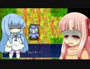 【Wolfarl.exe】呪いの葵ちゃん(リョナ)【VOICEROID実況】