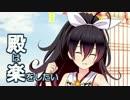 散りゆく椿と弓取の将-絶壱-(難)【6人/気1/★5以下/Lv47-54】