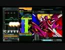 [IIDX SINOBUZ] 〆(A) AAA/EX-HARD