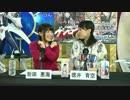 【コメ有】徳井青空×新田恵海☆ファイブクロス生対戦 #4 1/3