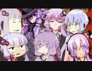 【ライジング斬】結月ゆかりはセクシィヒーローPart7【VOICEROID実況】