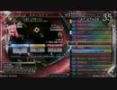 【beatmania】シノバズN譜面LEVEL7詰め合わせ【SINOBUZ】