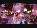 【東方vocal】少女フラクタル/透明な記憶の風穴【XFD】