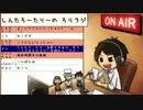 #226ソロトークラジオ【ろりラジ】怪盗キッドボイスで送るニヤつく時間