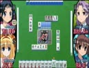 PSP 麻雀【咲-Saki-】part12 ウシシ(生放送主)