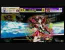 【CHUNITHM】サウンドプレイヤー(MAS12・SSS+FC)