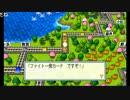 【OPENREC】うんこちゃん×やまだひさし『桃太郎電鉄2010』2/5【2017/04/24】