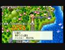 【OPENREC】うんこちゃん×やまだひさし『桃太郎電鉄2010』3/5【2017/04/24】