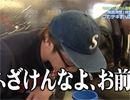 TAI×MAN #85 【無料サンプル】