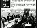 北朝鮮有事の真相【トランプvsCIA】