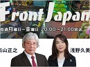 【Front Japan 桜】揚げ足を取る新聞記者