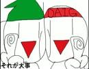 第71位:【マウスで】男2人で日曜日の秘密を歌ってはいけない(by詩【描いてみた】 thumbnail