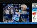 2017-04-17 中野TRF カオスコードNSOC 1時間ガチ「yamato vs GB」 その1
