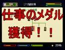 【実況】ワーネバ2 ざっくり解説しながら称号コンプリート part7