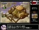【結月ゆかり実況】メタルスラッグ3 ワンコインクリア解説動画 part4