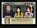 続・御神楽少女探偵団 実況プレイpart42