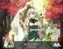 【例大祭14】YVCDN0014 – 桜風の誓い / Yonder Voice【XFD】