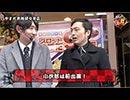 舞・諸ゲン・黒バラの今がすろドキッ! 第87話 (1/2)