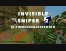[anni] ENJOY! invisible sniper 2 〜透明弓その2〜