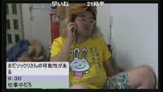 ビートたけしと共演が決まった野田草履が母親に報告!