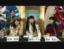 【コメ有】徳井青空×新田恵海×橘田いずみ☆ファイブクロス生対戦 #5 2/3