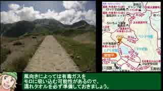 【ゆっくり】ポケモンGO 剱岳山頂ジム攻略RTA(前半)