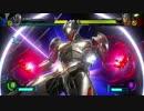 MARVEL VS. CAPCOM: INFINITE プレイ動画
