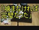 【実況】第2回素数大富豪大会 01