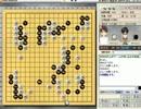 【囲碁】囲碁実況してみた#48【実況】