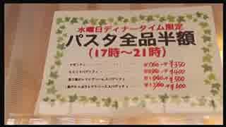 2017年04月26日 レトロ動物園・団地商店街・鉄塔 「東中神」 Part3