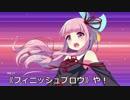 機甲戦兎ゆかリックガーディアン 1-4「戦闘!」
