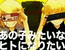 ▽「リモコン」歌ってみた▽247*×三角(みかど)