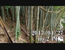 ショートサーキット出張版読み上げ動画2450nico