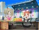 湊斗景明Pとしゅがはのトップアイドルへの道 2