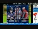 2017-04-24 中野TRF ランブルフィッシュ2 1時間ガチ「MGポン vs 与太犬」 その2