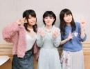 【会員限定】めっちゃすきやねん第213回 04/28