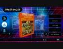 【ATARI2600】『STREET RACER』を遊んでみた。