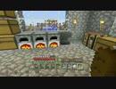 【Minecraft】気まま開拓記 ♯43