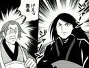 【実況】乙女心を忘れし女、三国時代を制さんと欲す 55【あにぃ編】