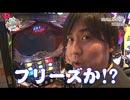 まりも☆のののダーツの旅 in GINZA S-style 第8話(4/4)