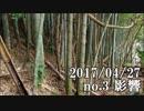 ショートサーキット出張版読み上げ動画2451nico