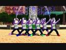 【MMDおそ松さん】六つ子が踊ってみたに挑戦したようです2