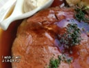 【これ食べたい】 皿に盛られたステーキ その11