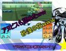 【ポケモンSM】〇〇軸でSweet☆break4【マラカッチ】