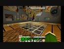【minecraft】最後の城工業化計画! その1【ゆっくり実況プレイ】
