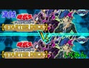 裏デュエスタ!第2回(+強襲!勝鬨勇雄)